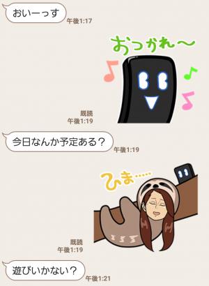 【隠し無料スタンプ】スマ変くんとダレノガレちゃん スタンプ(2016年11月17日まで) (5)