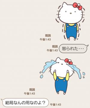 【公式スタンプ】ハローキティ×うさまる スタンプ (7)