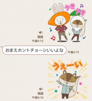 【とび出るスタンプ】紙兎ロペ しゃべって飛び出すスタンプ (8)