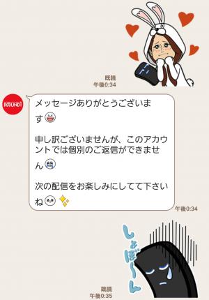 【隠し無料スタンプ】リトグリ×ラウンドワン スタンプ(2016年11月20日まで) (4)