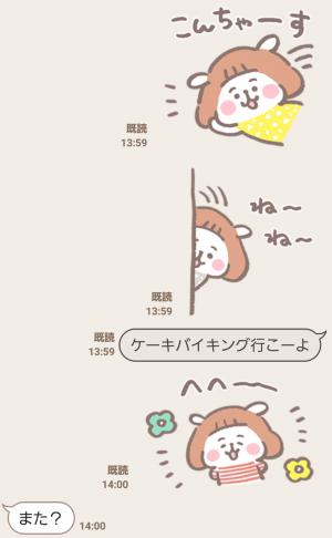 【公式スタンプ】なつめーめ スタンプ (3)
