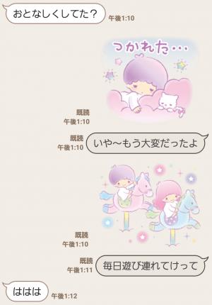 【公式スタンプ】キキ&ララ ゆめかわアニメ☆ スタンプ (4)