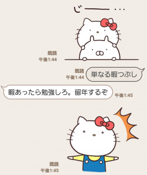 【公式スタンプ】ハローキティ×うさまる スタンプ (8)