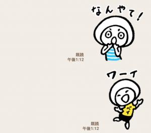 【隠し無料スタンプ】スマ変くんとダレノガレちゃん スタンプ(2016年11月17日まで) (4)