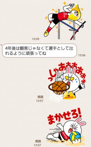 【限定無料スタンプ】TOYOTA×LINE FRIENDS スタンプ(2016年08月29日まで) (9)