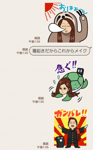 【隠し無料スタンプ】スマ変くんとダレノガレちゃん スタンプ(2016年11月17日まで) (7)