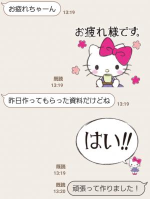 【公式スタンプ】ハローキティ 大人カワイイ♪敬語スタンプ (3)