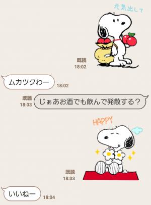 【限定無料スタンプ】LINE ポコポコ × SNOOPY スタンプ(2016年08月22日まで) (13)