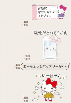 【公式スタンプ】ハローキティ 大人カワイイ♪敬語スタンプ (7)
