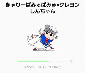 【公式スタンプ】きゃりーぱみゅぱみゅ×クレヨンしんちゃん スタンプ (2)