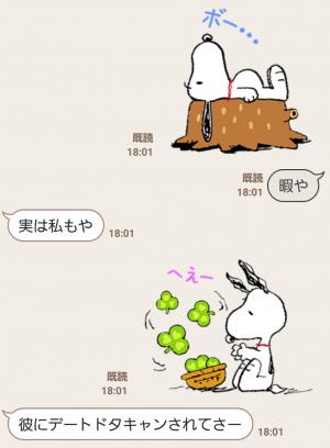 【限定無料スタンプ】LINE ポコポコ × SNOOPY スタンプ(2016年08月22日まで) (12)