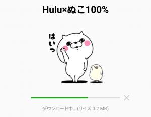 【限定無料スタンプ】Hulu×ぬこ100% スタンプ(2016年09月12日まで) (2)