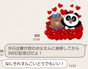 【とび出るスタンプ】チョコ&パンヨのラブラブデート スタンプ (8)
