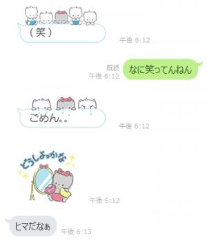 【公式スタンプ】ニャニィニュニェニョン ちょびっと動く♪ スタンプ (4)