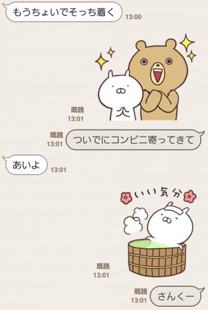 【隠し無料スタンプ】うさまる in セブン‐イレブン! スタンプ(2016年10月27日まで) (3)