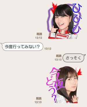 【公式スタンプ】AKB48 選抜総選挙第一党記念スタンプ (4)