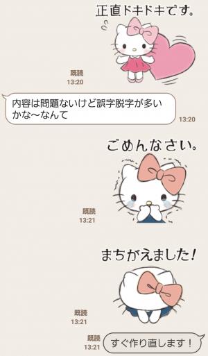 【公式スタンプ】ハローキティ 大人カワイイ♪敬語スタンプ (4)