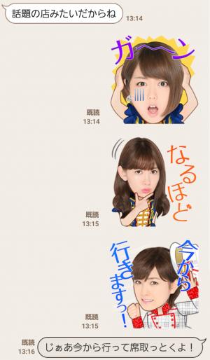 【公式スタンプ】AKB48 選抜総選挙第一党記念スタンプ (6)