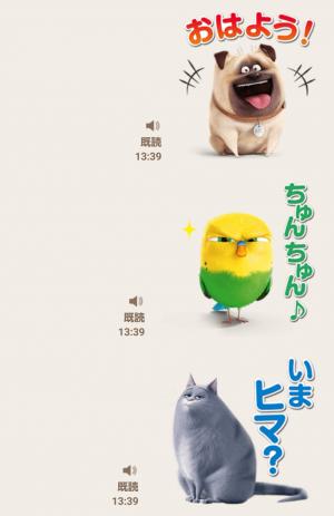 【限定無料スタンプ】ペット スタンプ(2016年08月22日まで) (3)