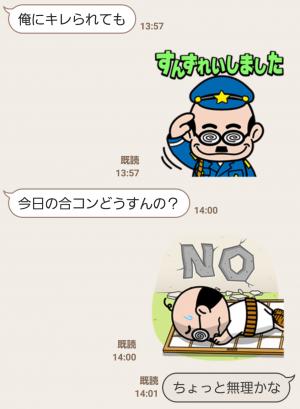 【とび出るスタンプ】加トちゃん 飛び出すスタンプだぜぇ! スタンプ (4)