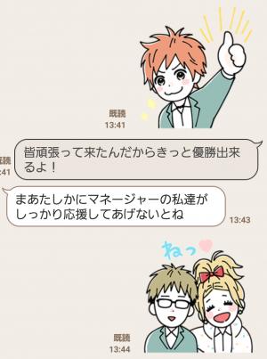 【公式スタンプ】orange ゆるかわスタンプ♪ スタンプ (6)