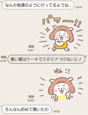 【公式スタンプ】なつめーめ スタンプ (5)
