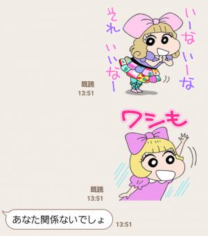 【公式スタンプ】きゃりーぱみゅぱみゅ×クレヨンしんちゃん スタンプ (5)