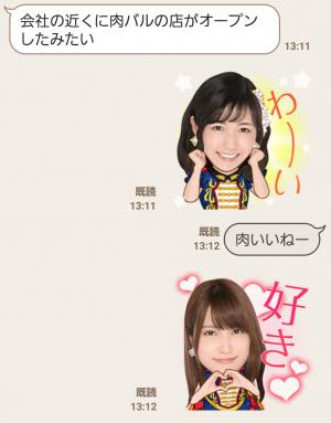 【公式スタンプ】AKB48 選抜総選挙第一党記念スタンプ (3)