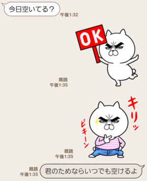 【隠し無料スタンプ】目ヂカラ☆にゃんこ×ユニクロ スタンプ(2016年11月21日まで) (14)