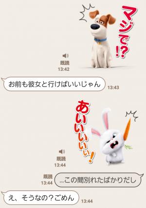 【限定無料スタンプ】ペット スタンプ(2016年08月22日まで) (6)