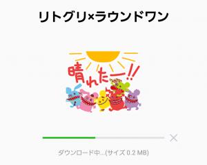 【隠し無料スタンプ】リトグリ×ラウンドワン スタンプ(2016年11月20日まで) (2)
