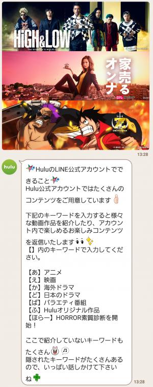 【限定無料スタンプ】Hulu×ぬこ100% スタンプ(2016年09月12日まで) (4)