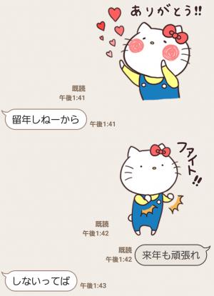 【公式スタンプ】ハローキティ×うさまる スタンプ (6)