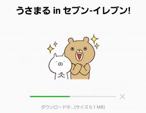 【隠し無料スタンプ】うさまる in セブン‐イレブン! スタンプ(2016年10月27日まで) (2)