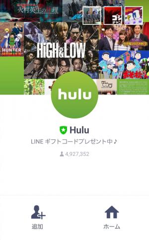 【限定無料スタンプ】Hulu×ぬこ100% スタンプ(2016年09月12日まで) (1)