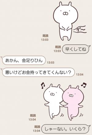 【隠し無料スタンプ】うさまる in セブン‐イレブン! スタンプ(2016年10月27日まで) (5)