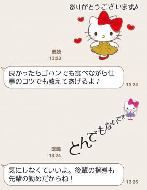 【公式スタンプ】ハローキティ 大人カワイイ♪敬語スタンプ (6)