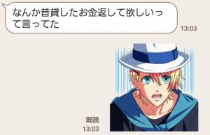 【公式スタンプ】うたの☆プリンスさまっ♪ 第4弾 スタンプ (8)