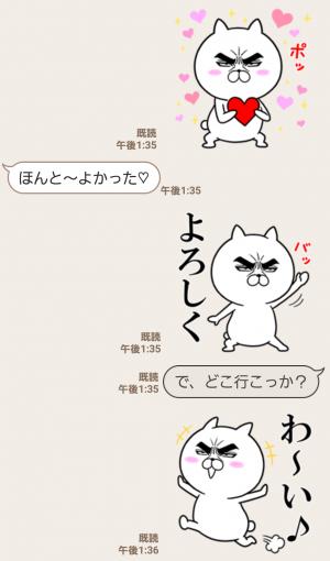 【隠し無料スタンプ】目ヂカラ☆にゃんこ×ユニクロ スタンプ(2016年11月21日まで) (15)
