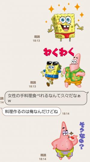 【公式スタンプ】スポンジ・ボブ バケーション スタンプ (7)