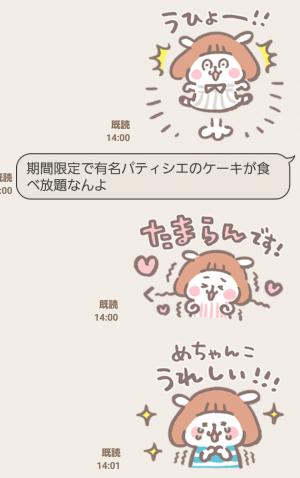 【公式スタンプ】なつめーめ スタンプ (4)