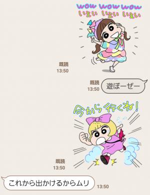 【公式スタンプ】きゃりーぱみゅぱみゅ×クレヨンしんちゃん スタンプ (3)