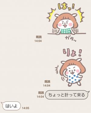 【公式スタンプ】なつめーめ スタンプ (7)
