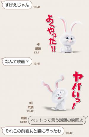 【限定無料スタンプ】ペット スタンプ(2016年08月22日まで) (5)