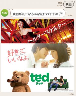 【限定無料スタンプ】Hulu×ぬこ100% スタンプ(2016年09月12日まで) (6)