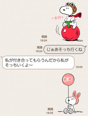 【限定無料スタンプ】LINE ポコポコ × SNOOPY スタンプ(2016年08月22日まで) (14)