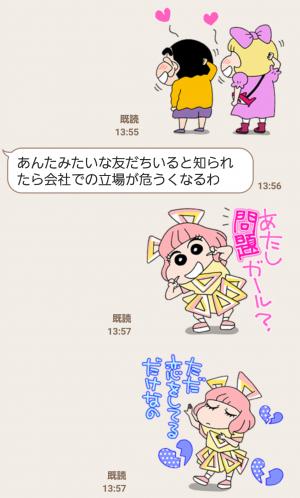 【公式スタンプ】きゃりーぱみゅぱみゅ×クレヨンしんちゃん スタンプ (8)