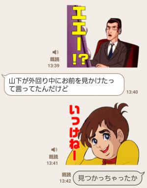 【音付きスタンプ】チャージマン研!恐怖のメロディ スタンプ (5)