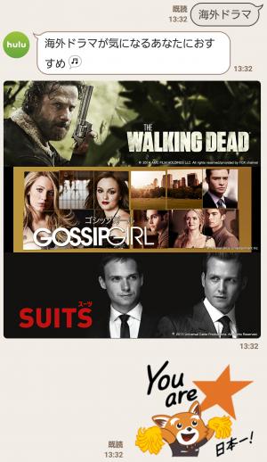 【限定無料スタンプ】Hulu×ぬこ100% スタンプ(2016年09月12日まで) (8)