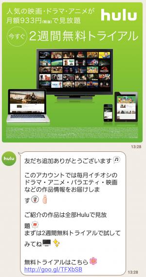 【限定無料スタンプ】Hulu×ぬこ100% スタンプ(2016年09月12日まで) (3)